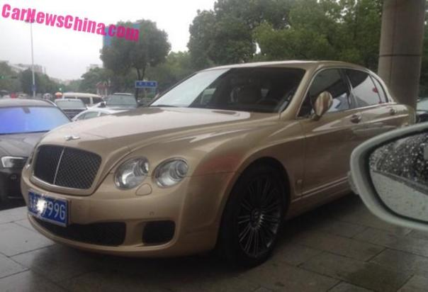 bentley-burning-china-7