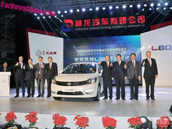 dongfeng-l50-launch-china-4