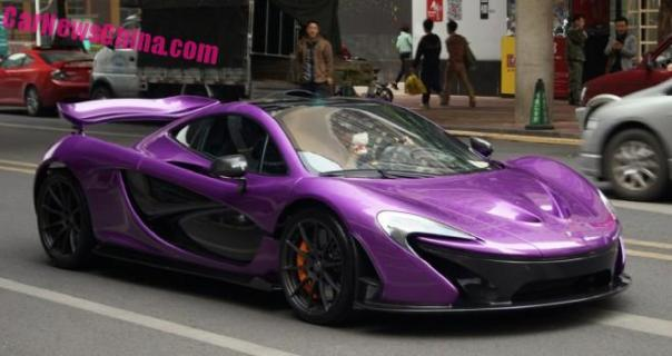 McLaren P1 is shiny Purple in China