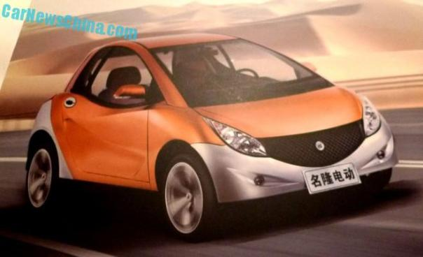 minglong-ev-sporty-china-1