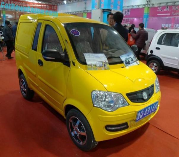 Shandong EV Expo in China: the Wanda QY5021 Electric Minivan