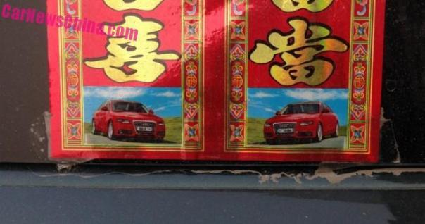 well-wishing-china-red-1