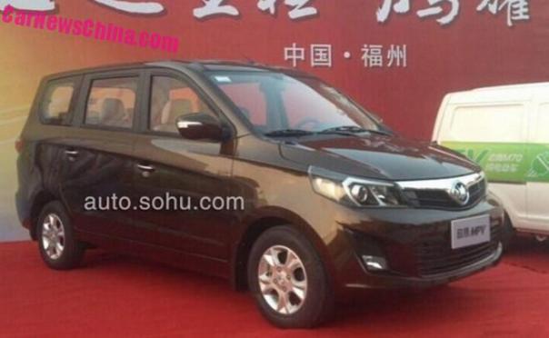Xin Longma Qiteng EX80 mini MPV is Ready for China