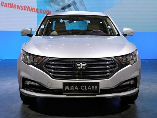 besturn-a-class-china-5