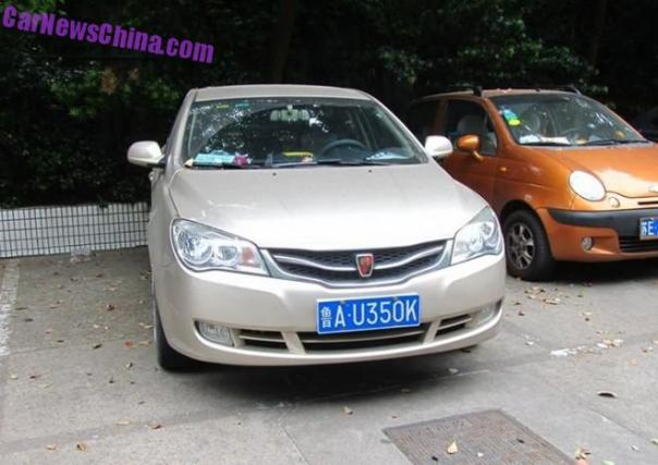 license-plate-roewe-3