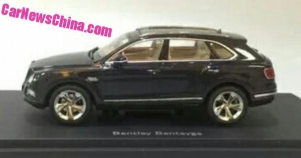 bentley-exp-9f-china-toy-2ab
