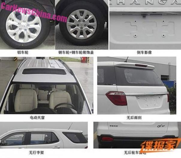 changan-cx70-suv-china-3