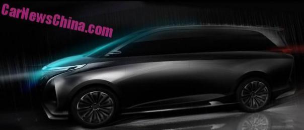 Guangzhou Auto i-Lounge & EV Coupe concepts for the Guangzhou Auto Show