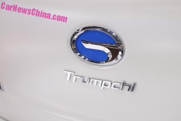 trumpchi-gs4-china-6