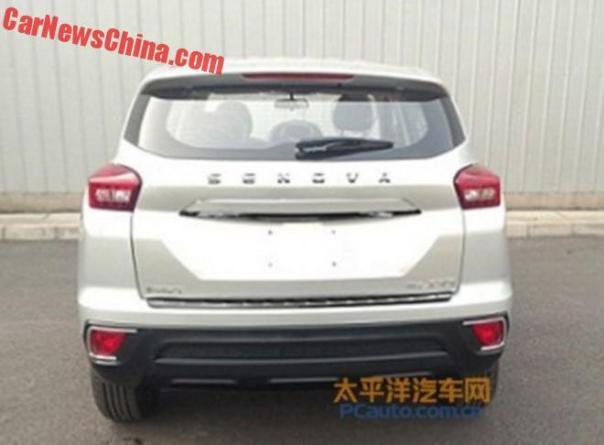 beijing-auto-x35-2