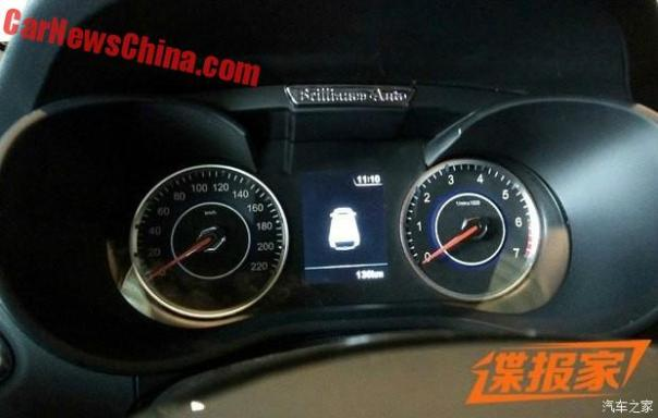 brilliance-f20-china-2a