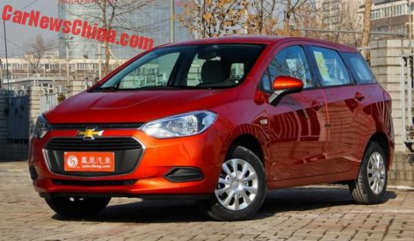 Chevrolet Lova RV launched on the Chinese auto market