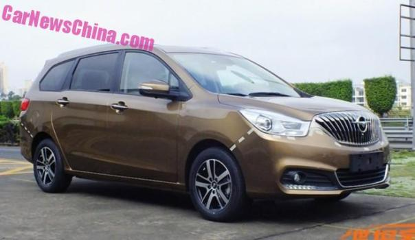 Spy Shots: Haima VB00 MPV for China