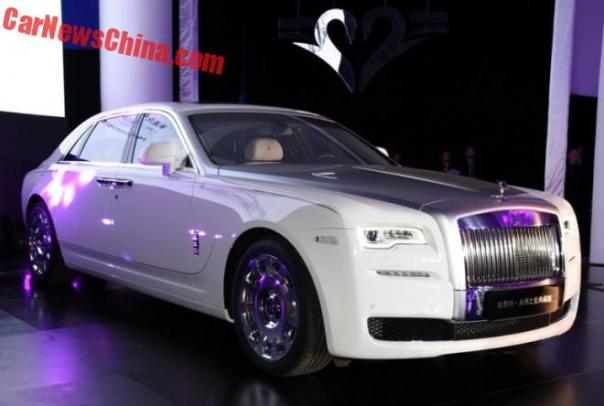 This is the Rolls-Royce Ghost Eternal Love limited edition for China