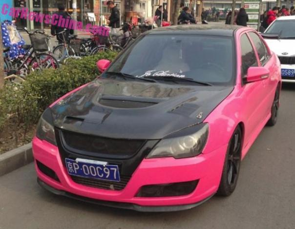 SouEast V3 is sporty and Pink in China