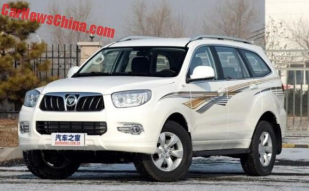 borgward-bx7-china-9