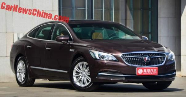 2017 Buick LaCrosse launched on the Chinese car market