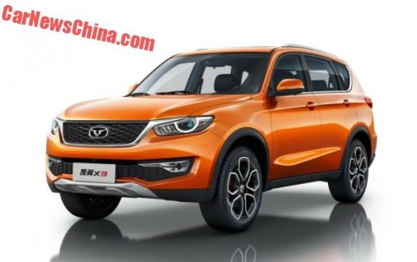 Official Photos of the Cowin Auto X3 SUV for China