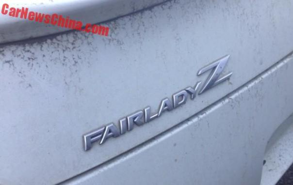 nissan-fairlady-china-6b
