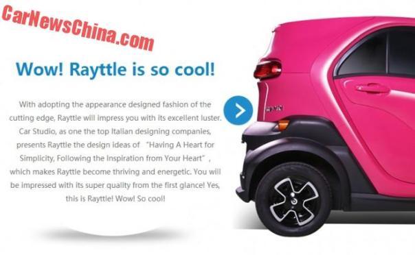rayttle-china-spot-1a