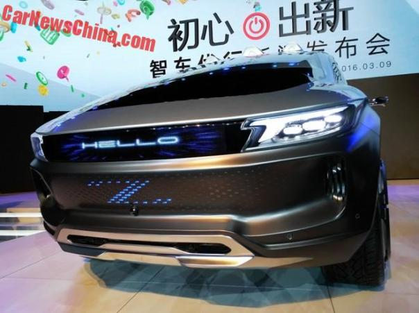 Say 'hello' to the new Zhiche Auto electric SUV from China