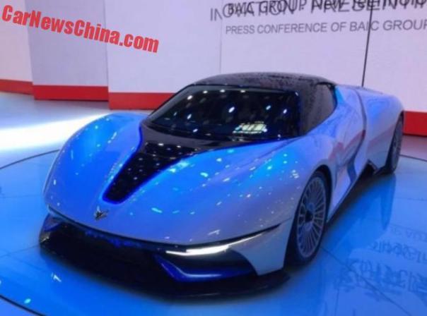 Beijing Auto Show Mega Preview Part 3