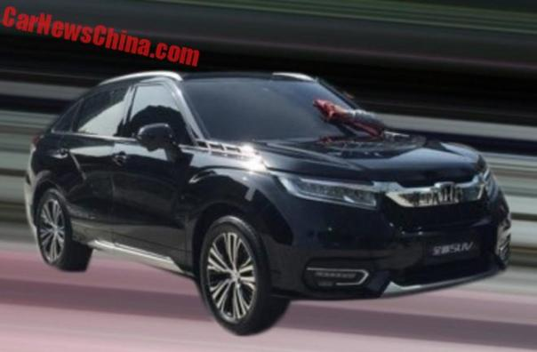 Spy Shots: the Honda UR-V SUV is Naked in China