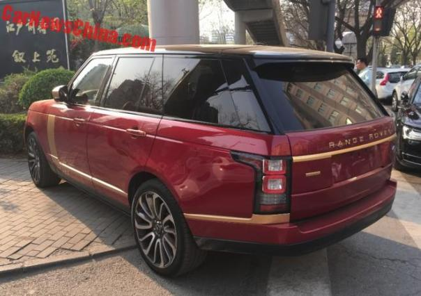 range-rover-int-china-4