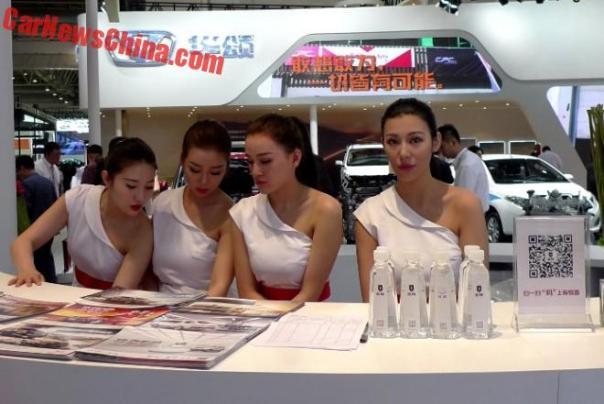 beijing-brochure-babes2-4-jinbei