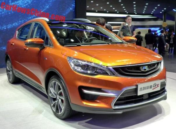 Geely Emgrand GS Launched On The Chinese Car Market