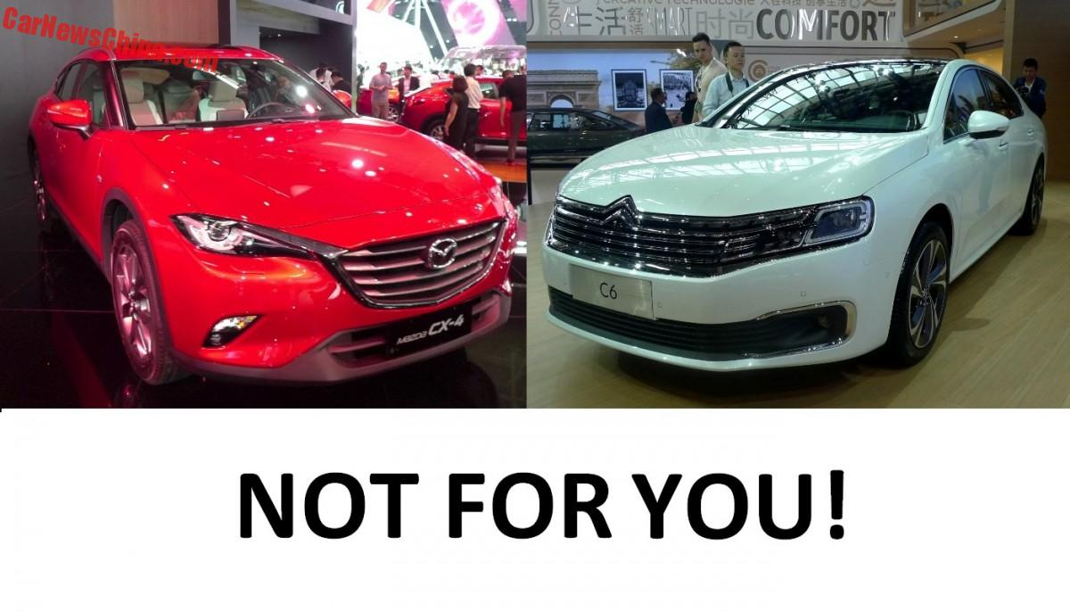 new car launches august 2014Beijing Auto Show 2016 Archives  CarNewsChinacom  China Auto News