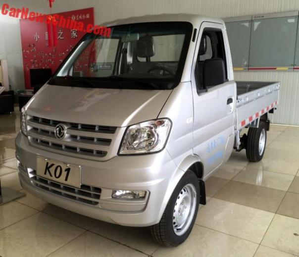 The Dongfeng Xiaokang K01Is The Cheapest Pickup Truck In China