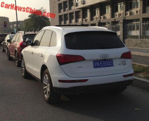 license-china-5-5