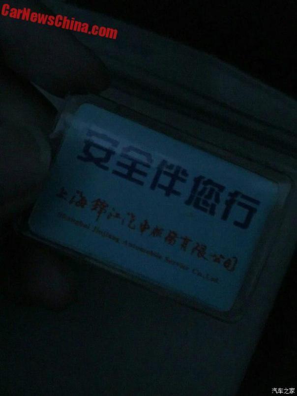 mercedes-pullman-shanghai-sale-2aa