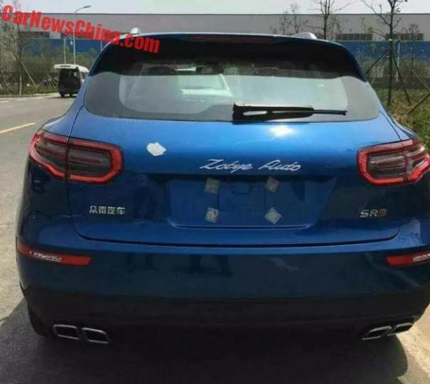 zotye-sr8-china-blue-5