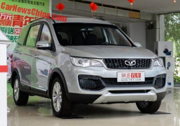 Cowin V3 Launched On The Chinese Car Market