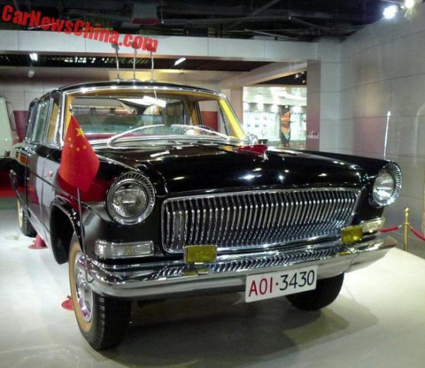 hongqi museum 1-9