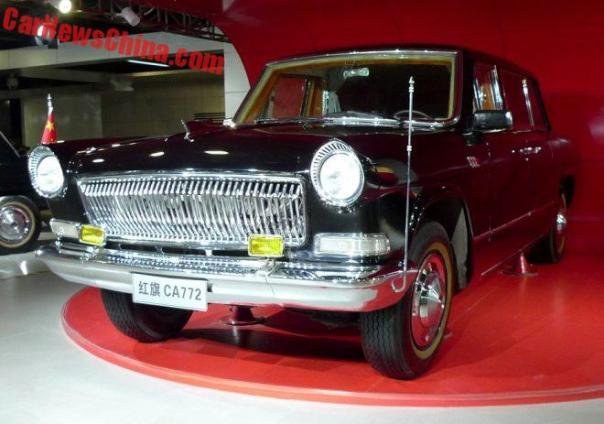 hongqi museum 1-9c
