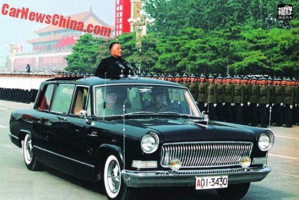 hongqi museum 1-9k