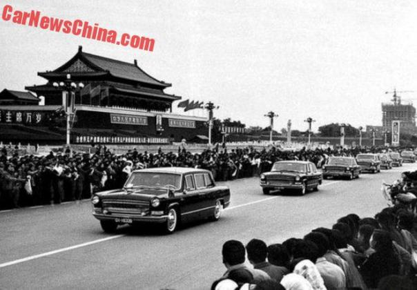 hongqi museum 1-9l