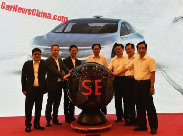 LeEco Announces Factory For The LeSee Tesla Killer In China