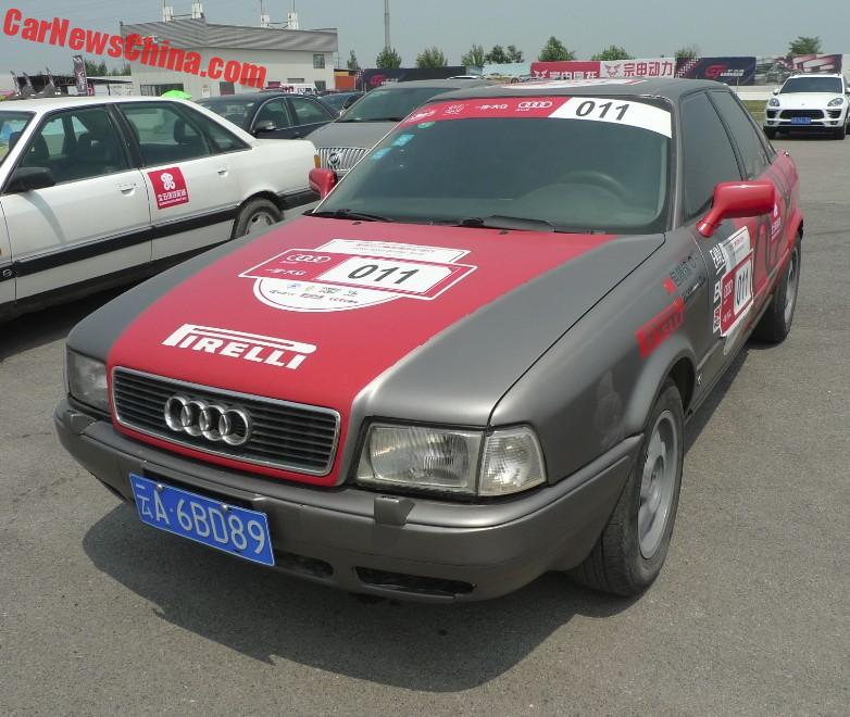 The Cars Of The Audi Collection Of China Carnewschina Com