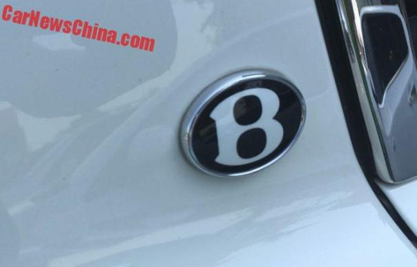 bentley-speed-china-7