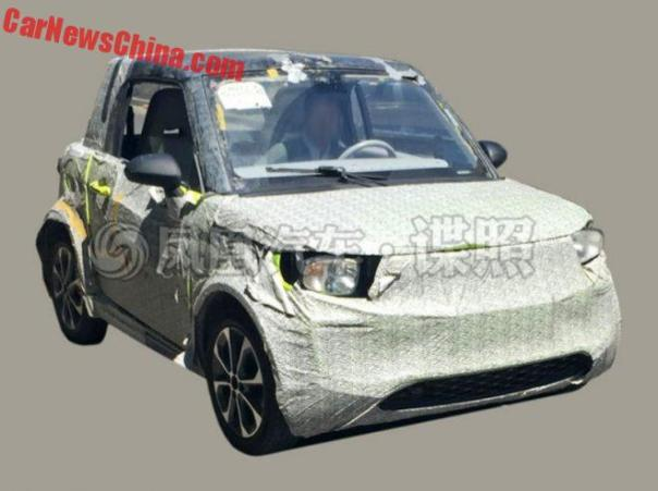 Spy Shots: Beijing Auto ArcFox-1 EV Testing In China