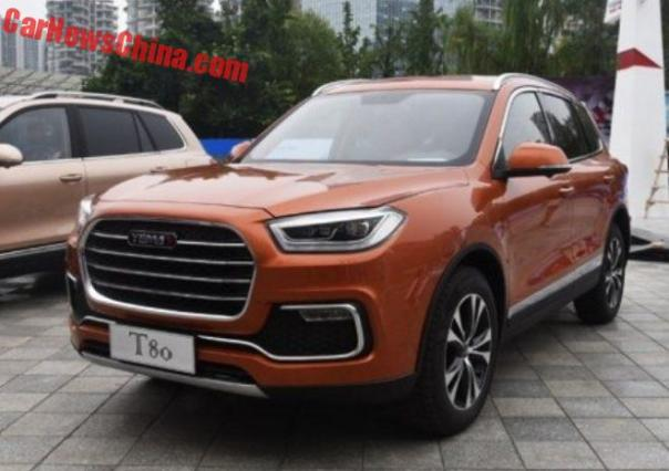 2016 Chengdu Auto Show Preview Part 2