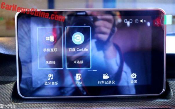 weiwang-m50-2b