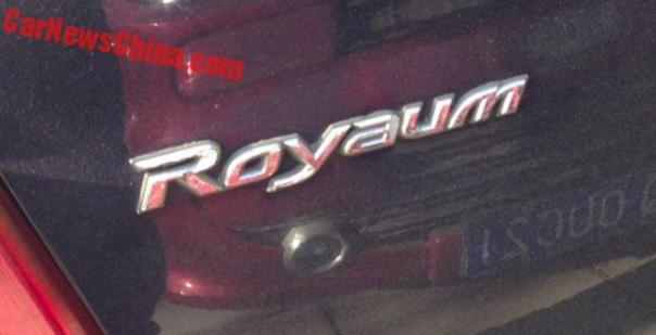 buick-royaum-6
