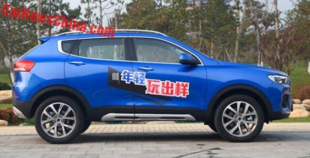 haval h2s-3