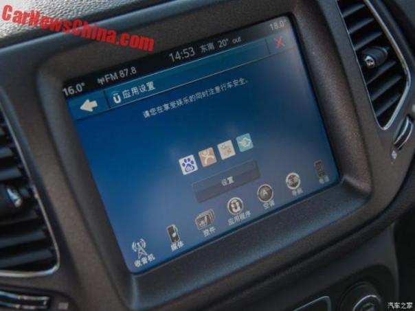 jeep-compass-china-6