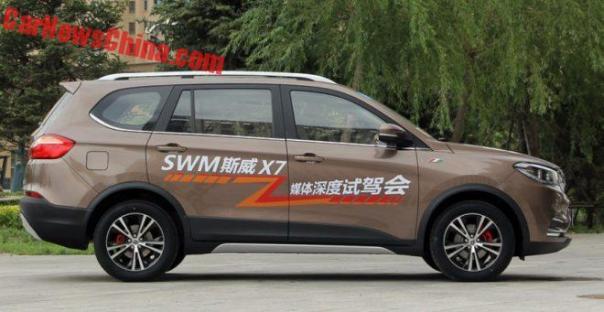 swm-x7-china-2